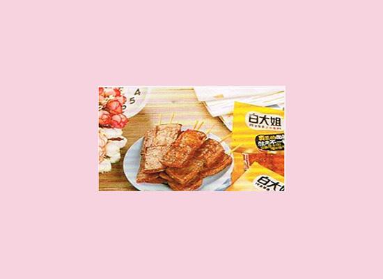 白大姐食品坚持以质量取胜的经营理念,致力于研发面筋制品