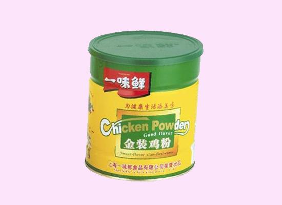 一味鲜金装鸡粉,给你健康生活添加美味!