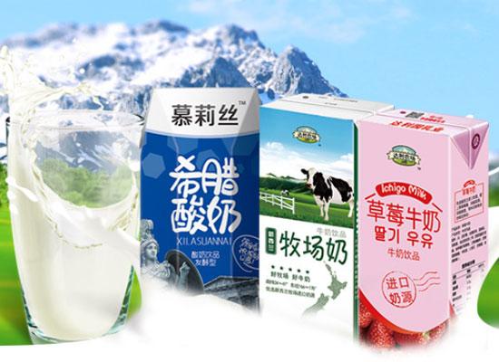 达利园酸奶带你品尝健康的味道,满口新鲜喝出来