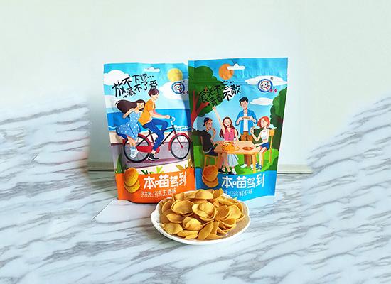 邢台市天之瑞食品公司不断开发优质畅销的创新产品!