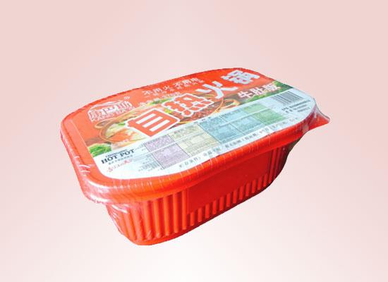 康巴斯自热火锅食用方便,味美汤鲜营养十足