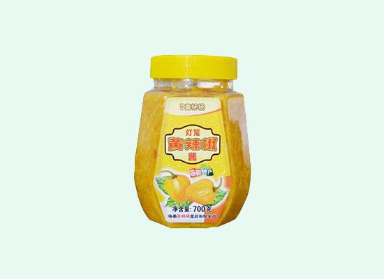 喜杨杨灯笼黄辣椒酱,让海南的味道诱惑你的味蕾!