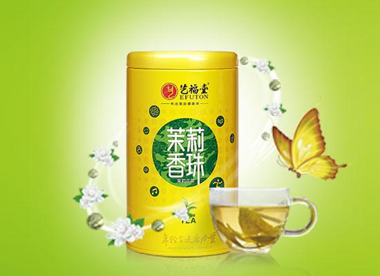 艺福堂花草茶助力养生事业发展,引领健康产业新风尚
