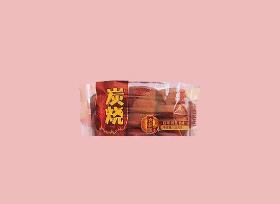 王红旗食品加强品牌建设与传播,主动承担社会责任!