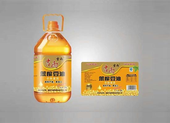吉雨食品邀您一同品尝笨榨豆油的芬芳,营养丰富口感好!