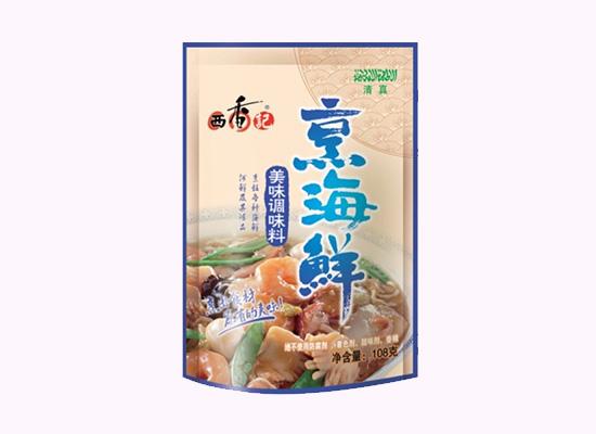 西香记烹海鲜调味料,烹出食材原有的美味!