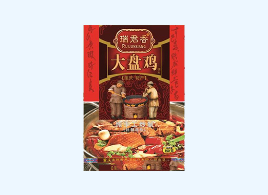 瑞君香大盘鸡调味料,手工炒制口味更纯正!