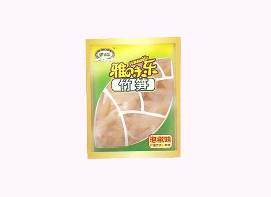 雅味乐竹笋诱人泡椒味,休闲食品中的热销款!