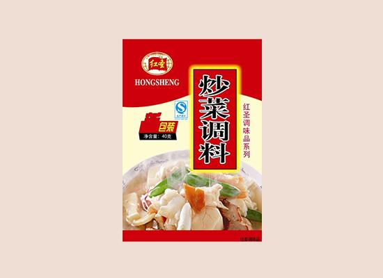 红圣炒菜调味料,厨房小白也能做大厨!