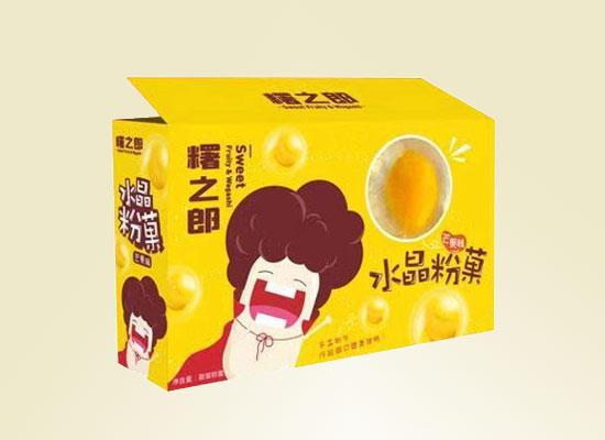 糬之郞水晶粉菓高颜值更美味,引领糕点行业新食尚