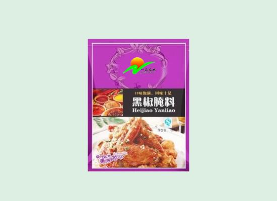 美味食物离不开腌料,一品味业黑椒腌料味道鲜美!