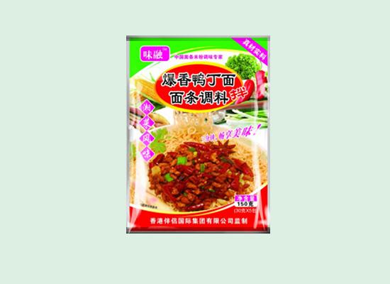 味融爆香鸡丁面条调味料,湘菜风味让你畅享美味!