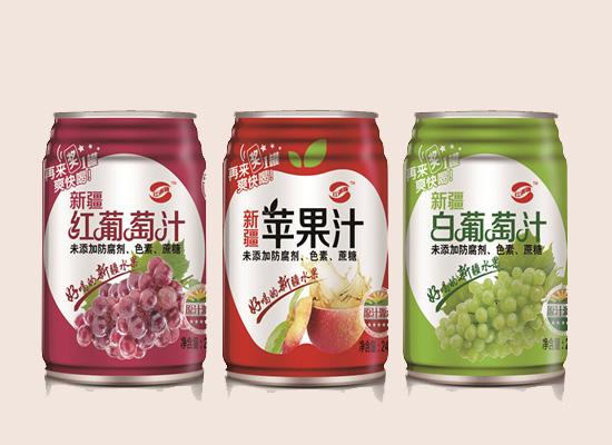 红满疆饮料公司致力于将火红的果实与每一位消费者分享
