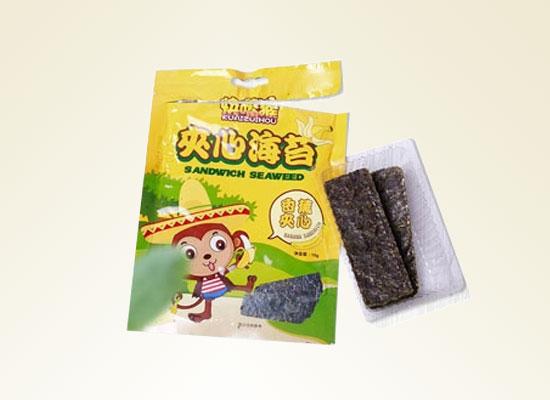 快嘴猴食品专注品质发展,打造健康美味食品