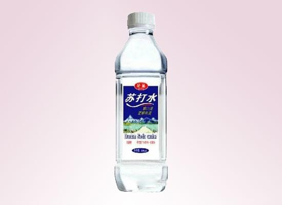 朵蓝苏打水为你量身定做,为你的健康保驾护航