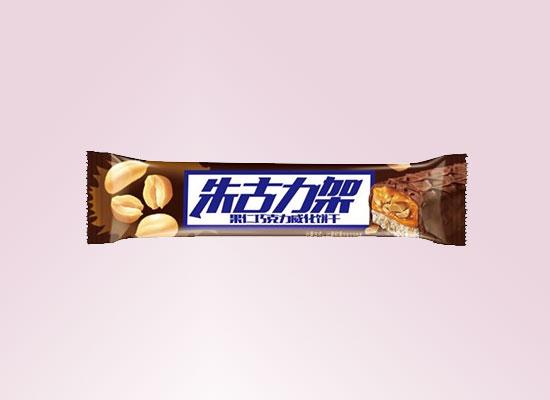 吧宝朱古力威化饼干香味浓郁,高品质让你尽情享受美味