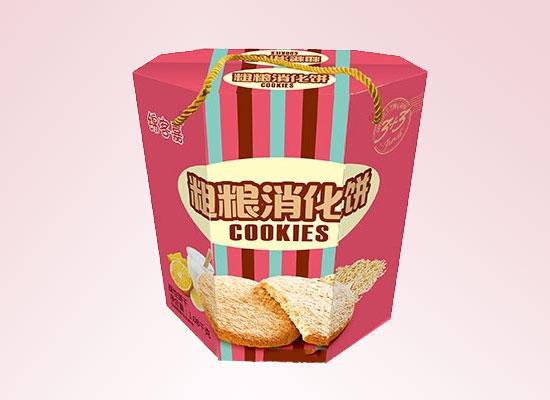 尚澄食品专注儿童饼干产品,打造健康美味助消化饼干