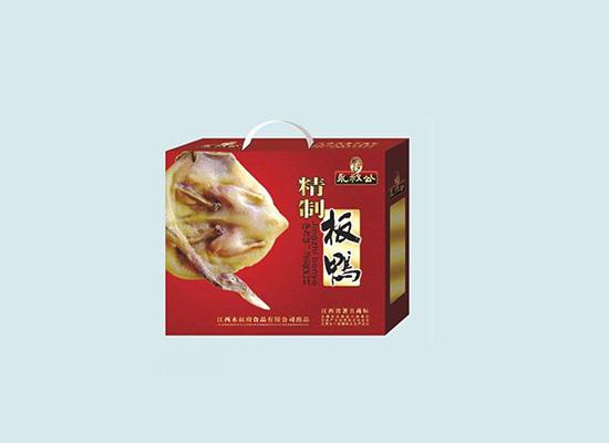 永叔府精制板鸭美味卤制品,送礼更显格调!