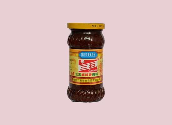 三五世全食品拥有重庆独特风味,调味酱甜而不腻!