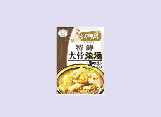 金刀御厨大骨浓汤调味料味道鲜美,煲汤好帮手!