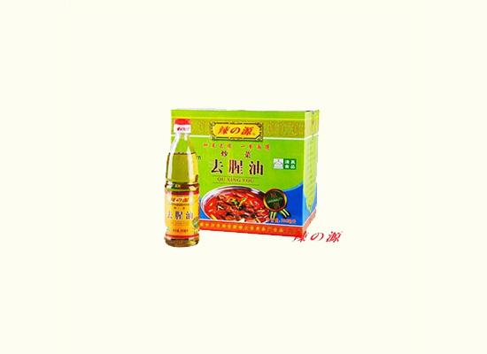 辣之源炒菜去腥油味道鲜美,去腥快还原食物好味道!