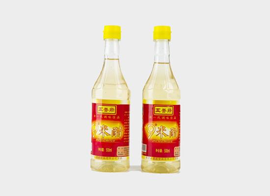 五誉庄粮食酿造米醋,味道香醇口感好!