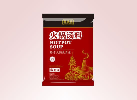 冬季吃火锅,认准华程肥羊王辣汤火锅汤料