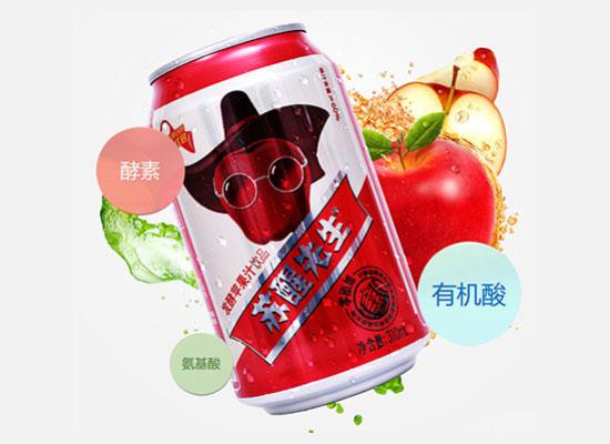 苏醒先生系列果汁饮料品味十足,做健康的领跑者