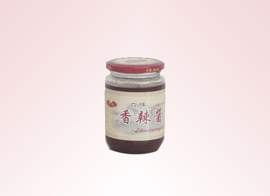 六味香辣酱工艺设计科学,技术设备先进打造高品质产品