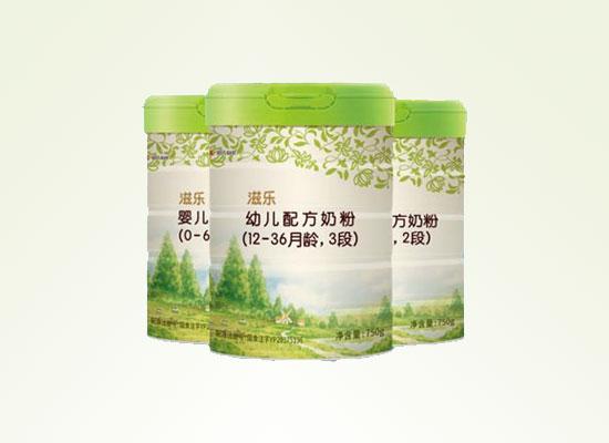 金吾食品企业以品质谋发展,将高品质奶粉带给全世界宝宝