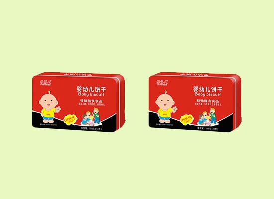 雅博人婴幼儿饼干富含钙铁锌,做孩子喜欢的辅食产品!