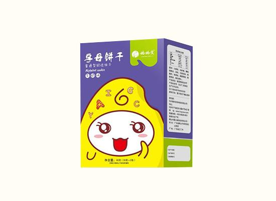 雅纯专注于儿童饼干生产,打造婴儿膳食营养食品!