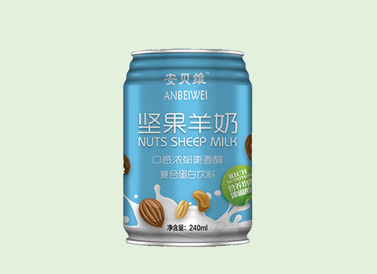 安贝维坚果羊奶为消费者创造品质生活的美好未来!