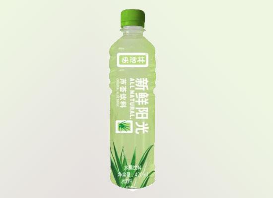 快活林推出创新时尚饮品,以不断满足日益增长的消费需求