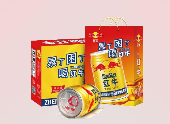 圣源饮料坚持以创新为本,专注于产品创新