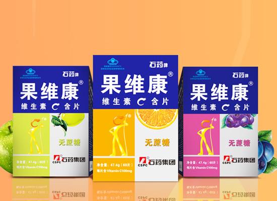 坚持为消费者谋福利,不断生产对健康有利的维C含片产品!