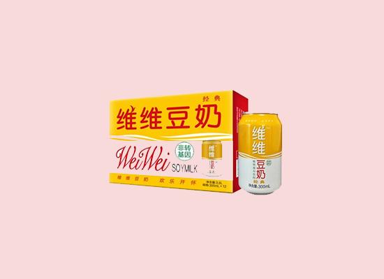 皇冠豆奶:健康生活,欢乐维维