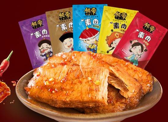豆海食品公司致力于打造豆腐制品行业的强势品牌!