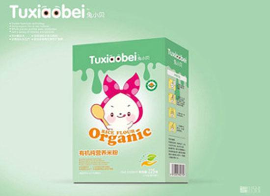 中科食品注重品质,将研究成果传递给中国宝宝