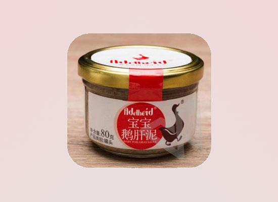 雁王食品以奉献美食为己任,打造行业高品质产品