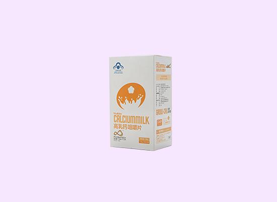 法太高乳钙咀嚼片奶香味浓郁,保证每一粒糖片质量安全!
