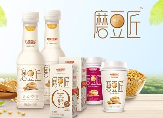 九阳坚守产品质量为先的原则,不断打造健康的豆浆食品!