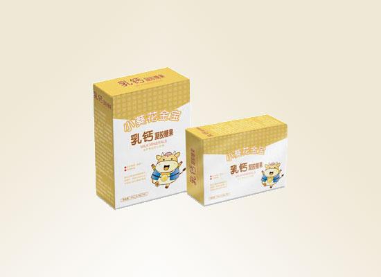 小葵金宝食品追求天然营养,提供婴幼儿营养膳食平衡
