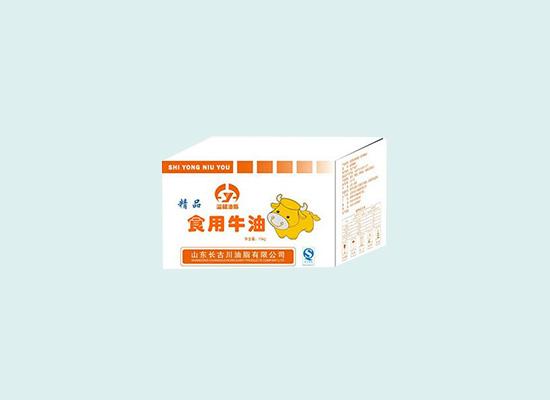 长古川油脂精炼动物性食用油,美味和营养两者兼备!