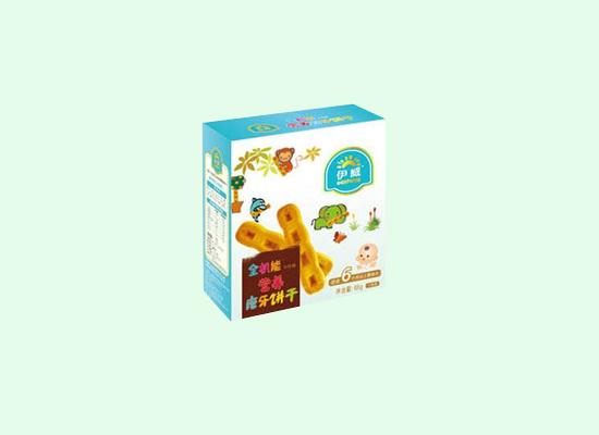 博德专注于婴幼儿食品代理,让儿童品牌蓬勃发展!