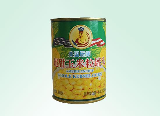 明扬食品拥有完整的质量管理体系,将玉米罐头打造成健康食品