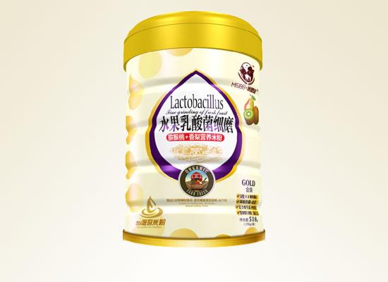 欣合食品沿袭老辈们的饮食习惯,生产出婴幼儿营养米粉