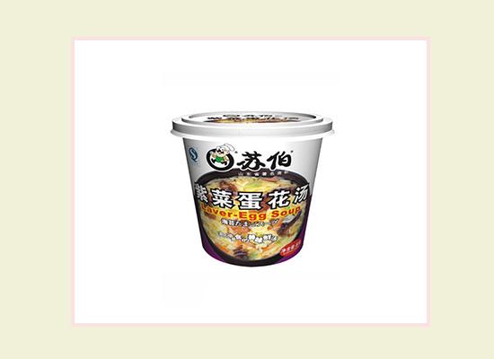 苏伯紫菜蛋花汤味道鲜美,和妈妈做的汤一样好喝!