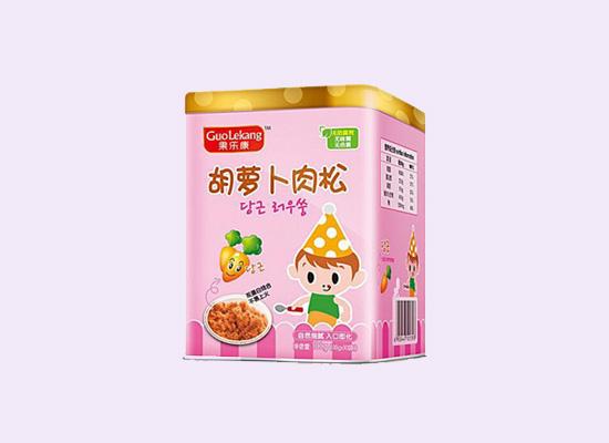 果乐康胡萝卜肉松味道鲜美,自然细腻的口感入口即化!