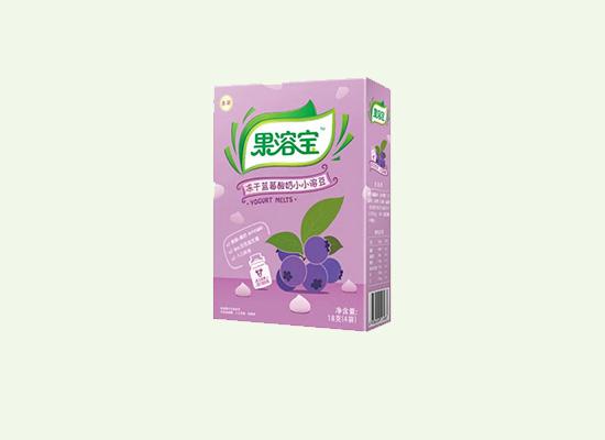 果溶宝冻干蓝莓酸奶小溶豆富含益生菌,入口都是大营养!